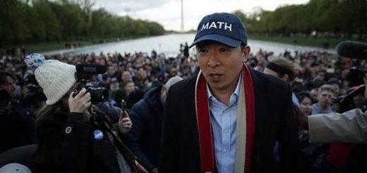 杨安泽:我不竞选美国总统了,我要当纽约市长!