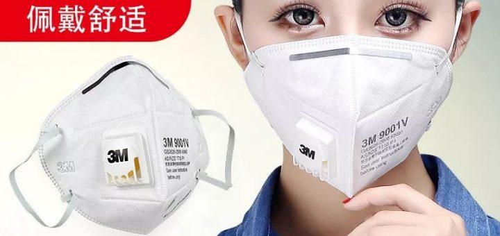 3M口罩爆红 这个神奇的公司 竟市值千亿! 除了上帝 没它不敢造的!