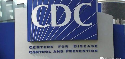联邦曝光!CDC实验室重大失误,美国疫情原本可以不这么糟…