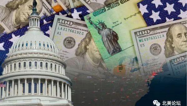 通过了!$3万亿发钱计划众议院过关!无需社安号,一家能领6000刀!